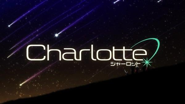 Charlotte(シャーロット) (2)