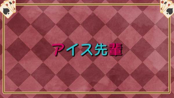 「手品先輩」8話感想 (38)