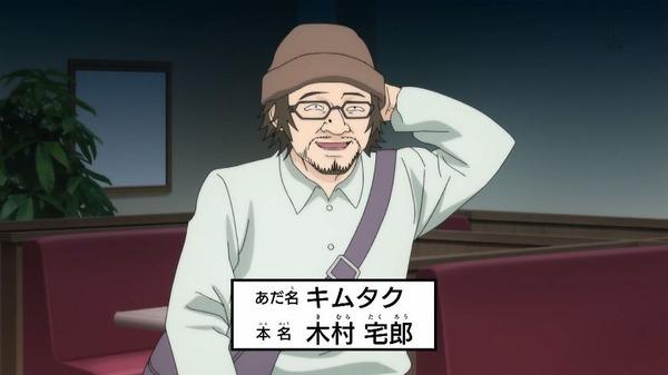 「斉木楠雄のΨ難」2期 2話 (10)