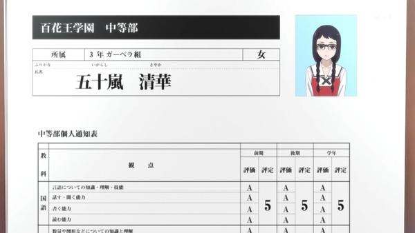 「賭ケグルイ××」10話感想 (13)