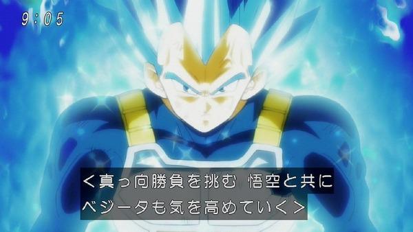 「ドラゴンボール超」124話 (3)