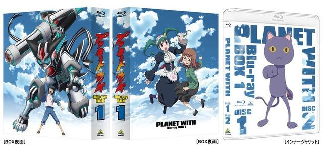 プラネット・ウィズ Blu-ray BOX  (1)