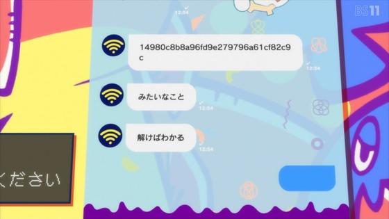 「ゴジラS.P」3話感想 (63)