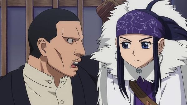 「ゴールデンカムイ」2話 (21)
