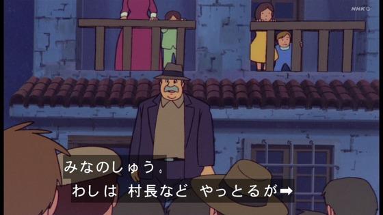 「未来少年コナン」第17話感想 画像 (49)