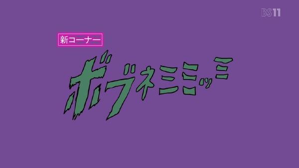 「ポプテピピック」12話 (61)