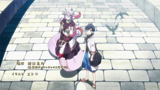 「モンスター娘のお医者さん」第2話感想 (6)