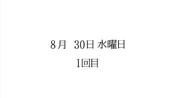 「サクラダリセット」10話 (42)