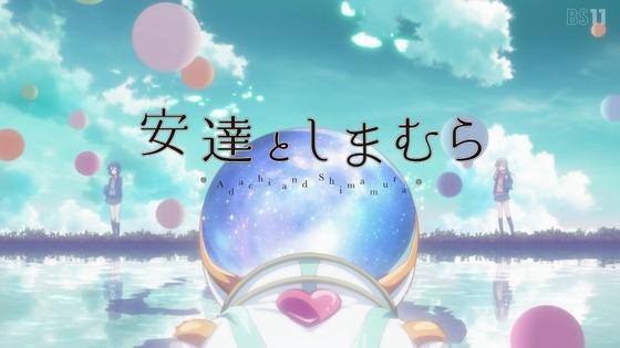 「安達としまむら」第1話感想 画像 (15)