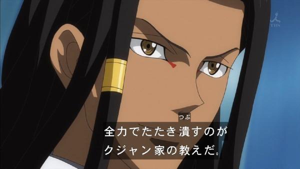 「機動戦士ガンダム 鉄血のオルフェンズ」 (52)