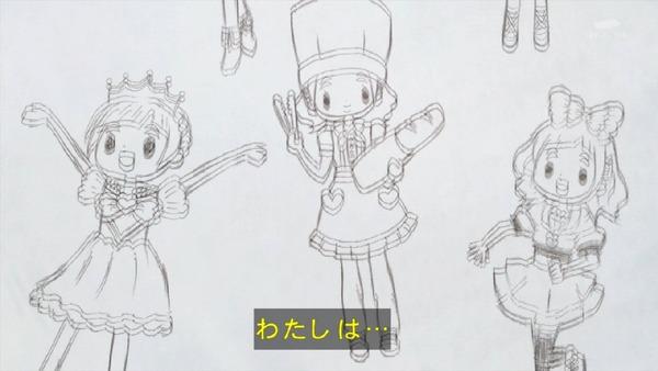 「HUGっと!プリキュア」23話感想 (24)