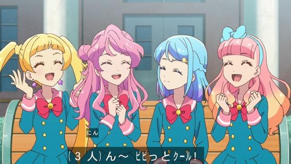 「アイカツフレンズ!」8話感想 (73)