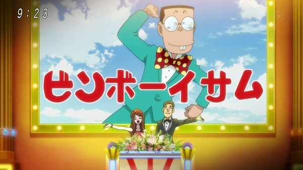 「ゲゲゲの鬼太郎」6期 40話感想 (33)