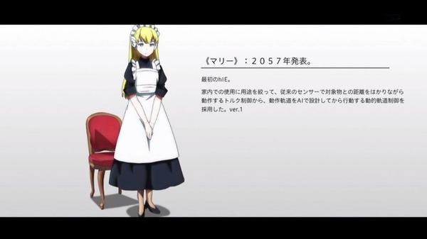 「BEATLESS(ビートレス)」7話 (6)