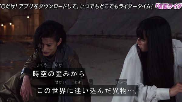「仮面ライダージオウ」36話感想 (2)