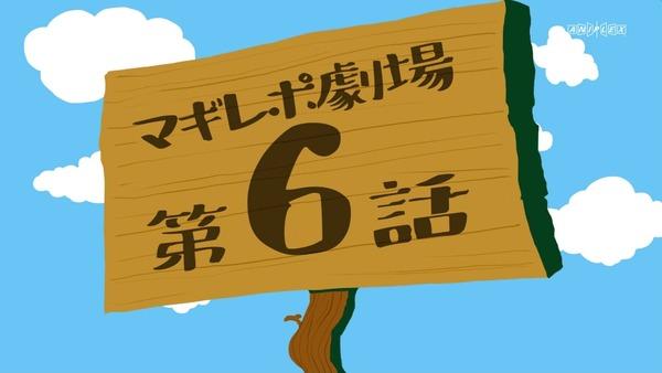 「まどか☆マギカ」6話感想 (52)