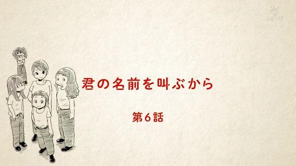 「ひそねとまそたん」5話感想 (72)