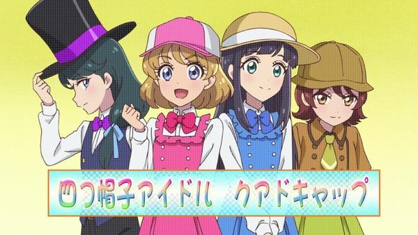 「アイカツオンパレード!」4話感想 (22)