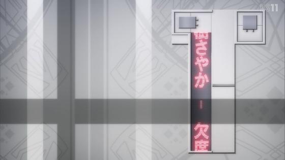 「マギアレコード」2期 1話感想 画像 (32)