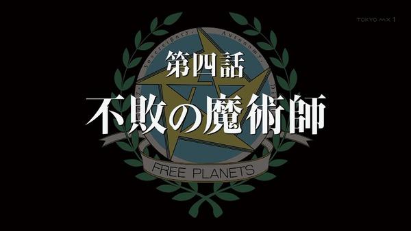 「銀河英雄伝説 Die Neue These」3話感想 (82)