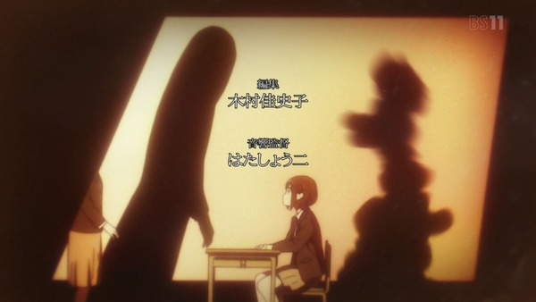 「ブギーポップは笑わない」1話/2話 感想 (10)