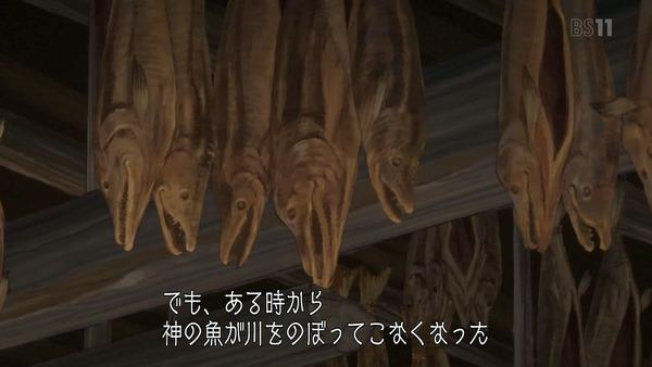 「ゴールデンカムイ」7話感想 (84)