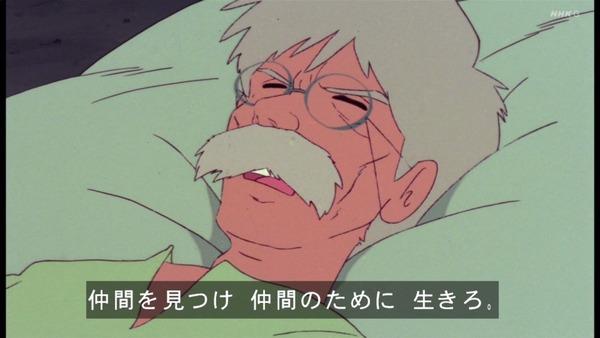 「未来少年コナン」第2話感想 画像  (42)