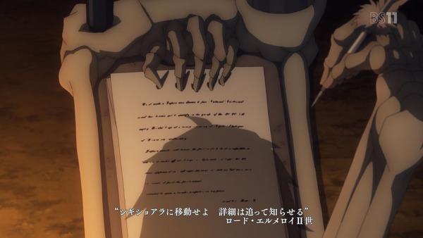 「FateApocrypha」5話 (50)