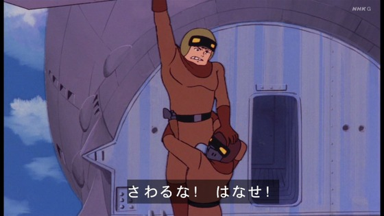 「未来少年コナン」第25話感想(実況まとめ)画像  (63)