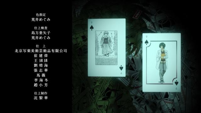 ヤング ブラック・ジャック (125)