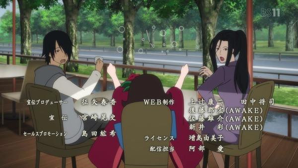 「地獄少女 宵伽」4期 6話 (64)