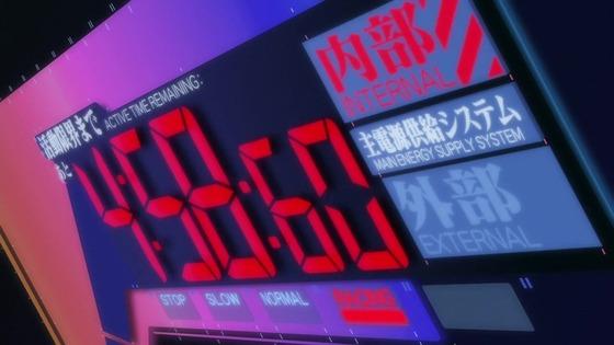「ヱヴァンゲリヲン新劇場版序」感想 (230)