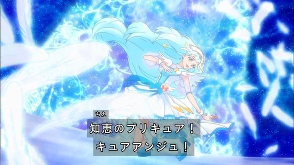 「HUGっと!プリキュア」48話感想 (58)