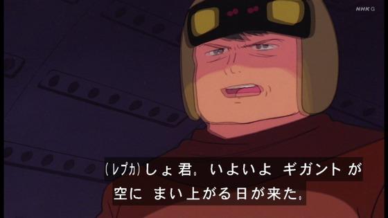 「未来少年コナン」第24話感想 画像 (12)