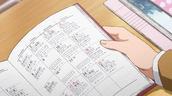 「ヒナまつり」10話感想 (13)