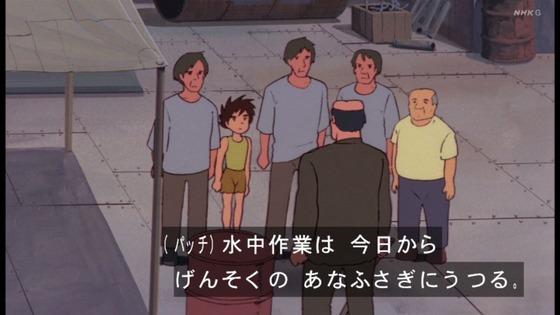 「未来少年コナン」第9話感想 (80)