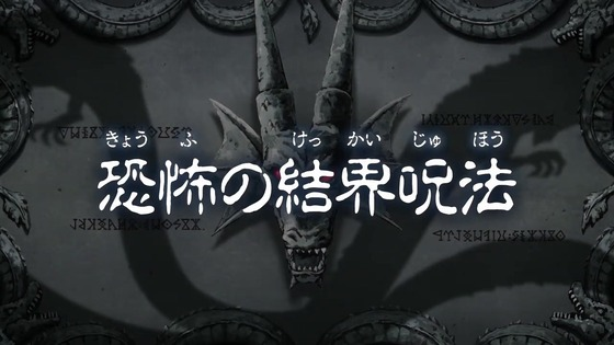 「ダイの大冒険」15話感想 (1)