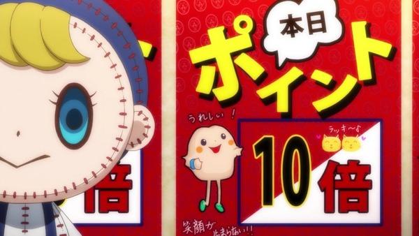 「マギアレコード」4話感想 画像 (45)