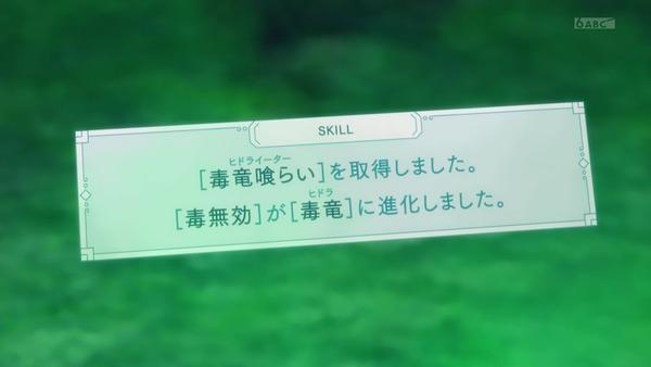 防振り」1話感想 画像 (63)