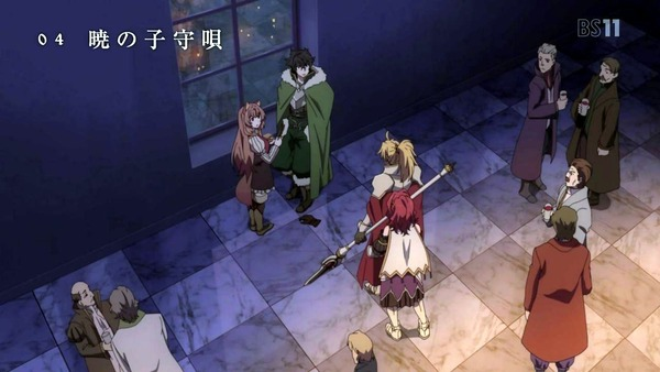 「盾の勇者の成り上がり」4話感想 (9)