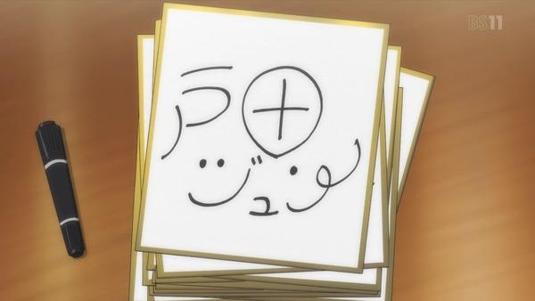 「227(ナナブンノニジュウニ)」第7話感想 (43)