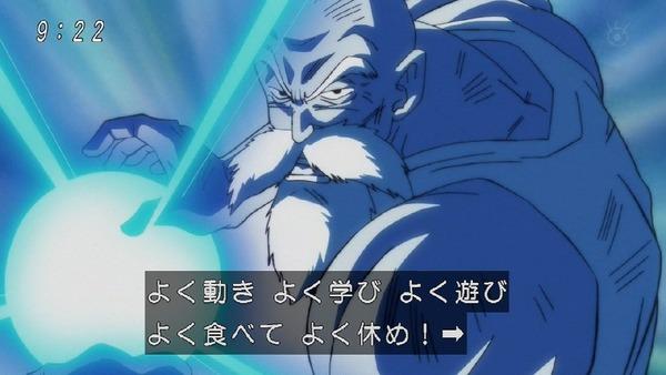 「ドラゴンボール超」105話 (38)