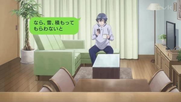 「Just Because!(ジャストビコーズ)」11話 (32)