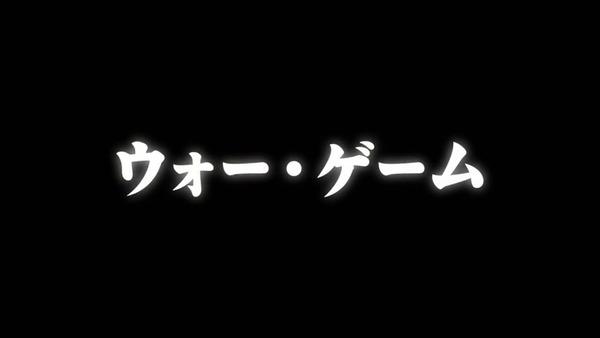 「デジモンアドベンチャー:」第1話感想 画像 (84)