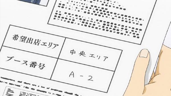 「食戟のソーマ 餐ノ皿(3期)」1話 (56)