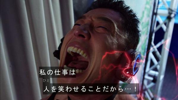 「仮面ライダーゼロワン」第1話感想 (34)