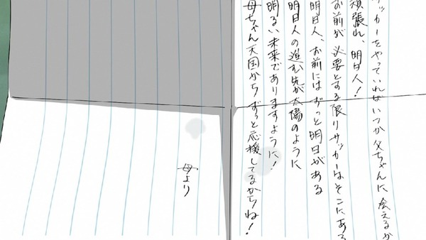 「イナズマイレブン アレスの天秤」11話感想 (26)