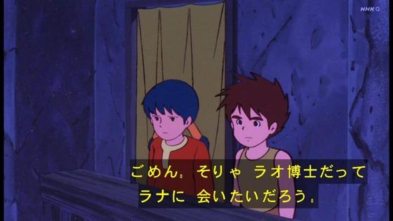 「未来少年コナン」第20話感想 画像 (81)