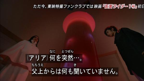 「仮面ライダーゴースト」22話感想 (18)
