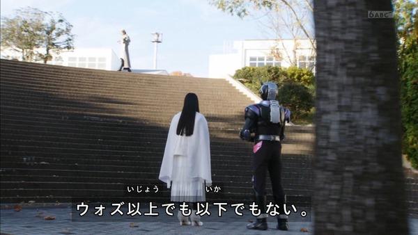 「仮面ライダージオウ」17話感想 (45)
